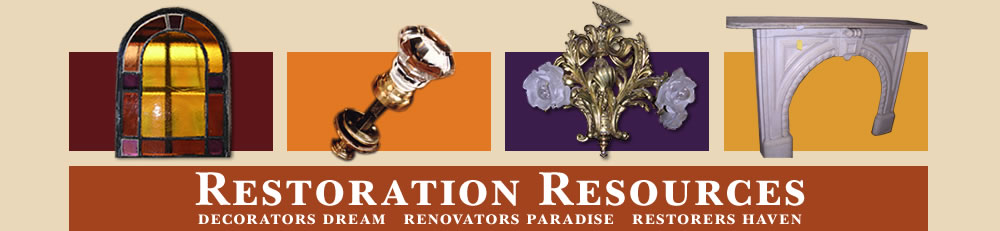 Restoration Resources: Authentic Architectural Antiques